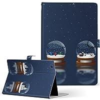 dtab Compact d-02K docomo ドコモ タブレット 手帳型 タブレットケース タブレットカバー 全機種対応有り カバー レザー ケース 手帳タイプ フリップ ダイアリー 二つ折り クール スノードーム 雪 夜 005963