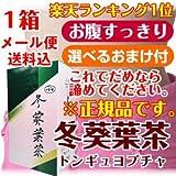 冬葵葉茶 トンギュヨプ茶 1箱(2g×30袋) (※箱なし)