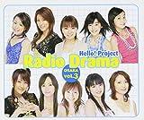 ハロー!プロジェクトラジオドラマ大阪編 Vol.3