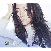 君 想ふ ~春夏秋冬~(初回限定盤・冬)(DVD付)