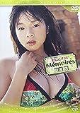 日テレジェニック2006 Memories<メモワール> 草場恵 [DVD]