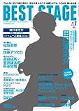 BEST STAGE (ベストステージ) 2014年 07月号 [雑誌]