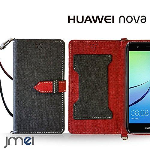 nova ケース JMEIオリジナルカルネケース VESTA ブラック Huawei 楽天モバイル ノバ simフリー ファーウェイ スマホ カバー スマホケース 手帳型 ショルダー スリム スマートフォン