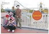 saku saku オフィシャルブック2 画像
