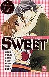 SWEET トロけちゃう恋物語 (フラワーコミックス)