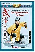 The Eighteen-Forms Taijiquan