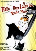 Hello! Hum Lallan Bol Rahe Hain (New Comedy Hindi Film / Bollywood Movie / Indian Cinema DVD)