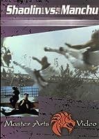 Shaolin vs. Manchu [DVD] [Import]