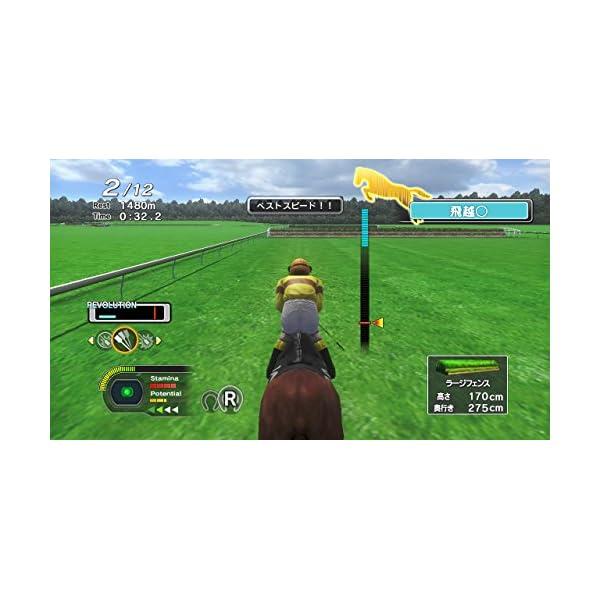 Champion Jockey Special...の紹介画像7