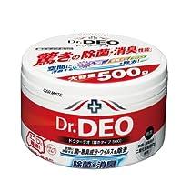 カーメイト 車用 消臭剤 ドクターデオ(Dr.DEO) 大型 置き型 ウイルス除去 無香 安定化二酸化塩素 500g D173