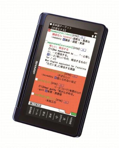 シャープ カラー電子辞書Brain 高校生モデル ブルー系  PW-SH1-A