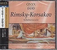 リムスキー・コルサコフ/交響組曲「シェエラザード」、スペイン奇想曲 UC58