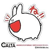 CALTA-ステッカー-うさぎゃんホワイト-ね!! (2.Mサイズ)