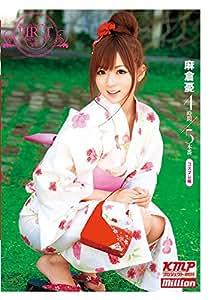 麻倉憂 4時間 5本番 コスプレ編 / million(ミリオン) [DVD]