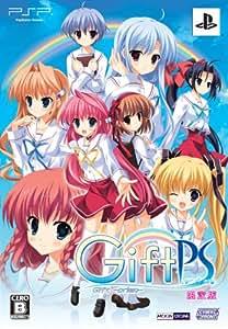 Gift - prism - (初回限定版:「特製ブックレット」「BGMコレクションCD」同梱) - PSP