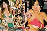 次原かな Beauty Queen [DVD]