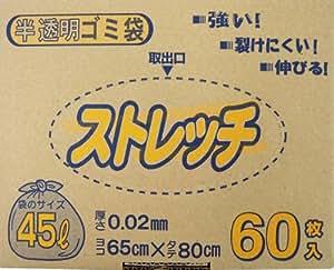ストレッチ 半透明乳白 ごみ袋 45L 60枚 箱入