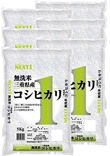 名古屋食糧 三重県産 無洗米 コシヒカリ 30kg (5kg×6)  令和元年産