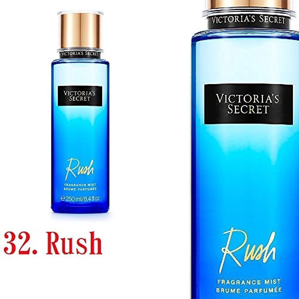 Victoria's Secret Fantasies フレグランスミスト ヴィクトリアシークレット (32.ラッシュ) [並行輸入品]