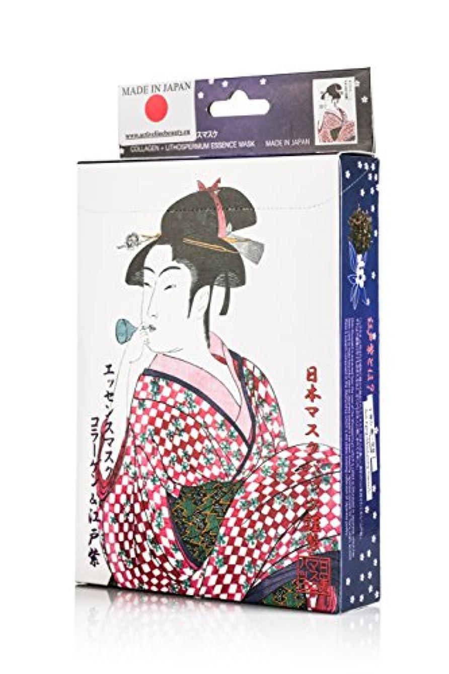 やさしく言語おなかがすいた浮世絵シリーズ 歌麿ライン エッセンスマスク コラーゲン+江戸紫 (10枚入)