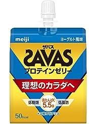 ザバス プロテインゼリー ヨーグルト風味 180g【5個セット】