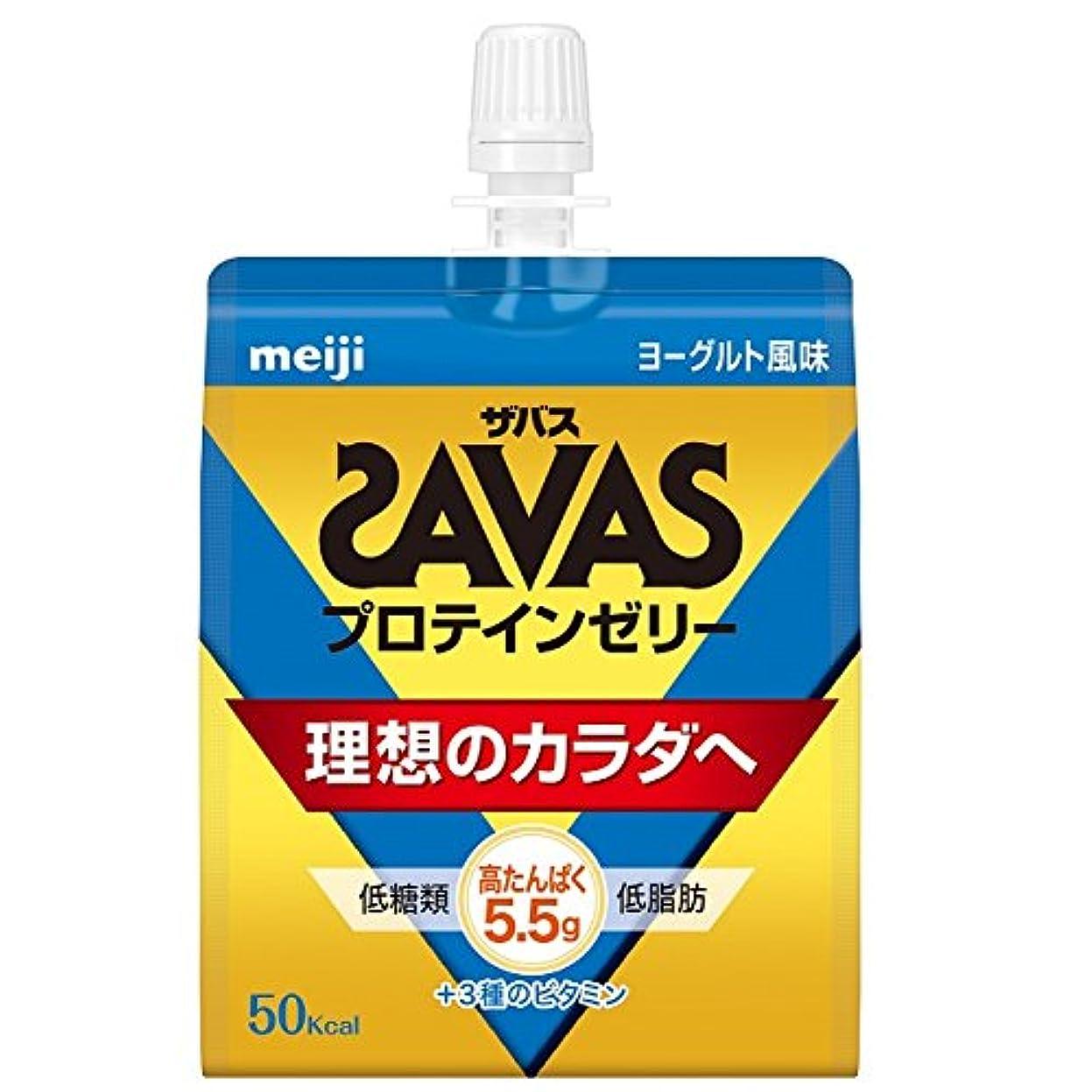 正規化アシスト期待するザバス プロテインゼリー ヨーグルト風味 180g【5個セット】