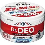 カーメイト 車用 除菌消臭剤 ドクターデオ Dr.DEO 大型 置き型 ウイルス除去 無香 安定化二酸化塩素 500g D173