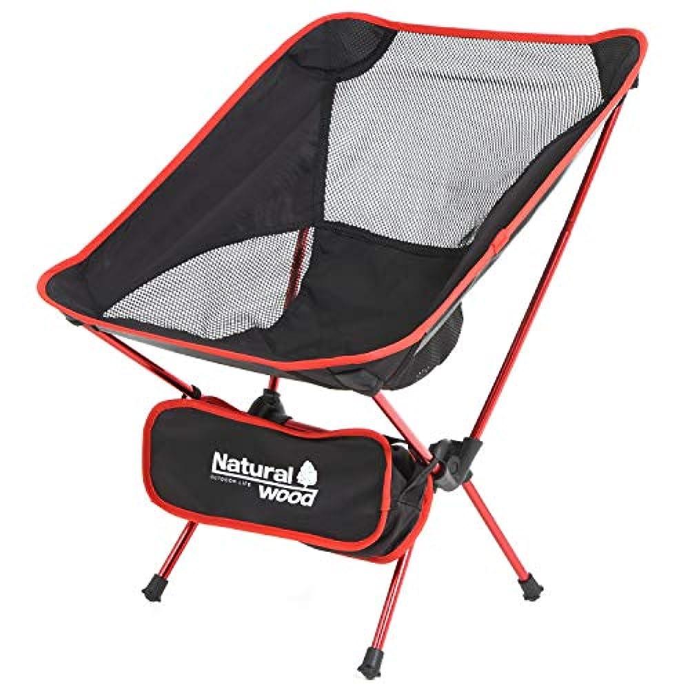理容師蛇行生じるNaturalwood キャンプ 椅子 アウトドア チェア 折り畳み椅子 軽量 コンパクトチェア アウトドアチェア 耐荷重150kg 携帯 登山 収納袋
