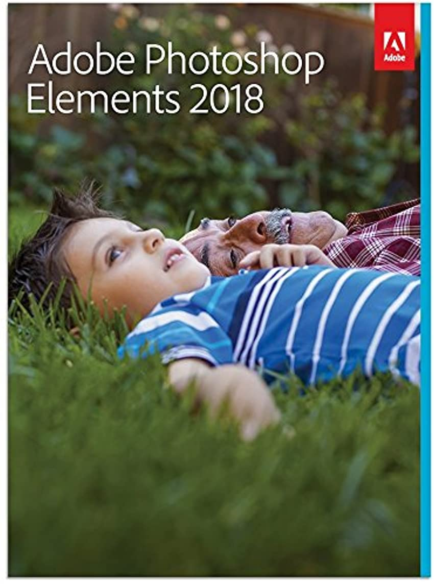 舌な見習い傾斜Adobe Photoshop Elements 2018 [並行輸入品] (Mac/Windows)
