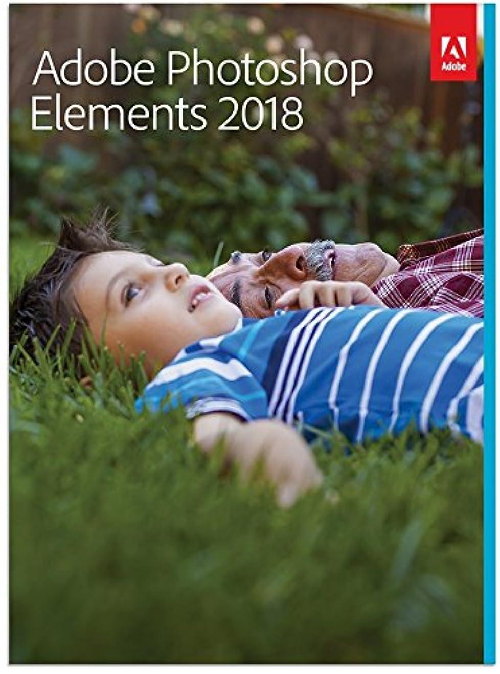 浴室市区町村ブリークAdobe Photoshop Elements 2018 [並行輸入品] (Mac/Windows)