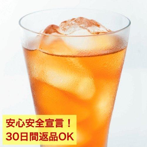 ノンカフェイン たんぽぽ茶 ブレンド カップ用 ティーバッグ 30個入