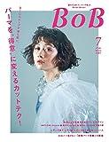 月刊BOB 2015年7月号