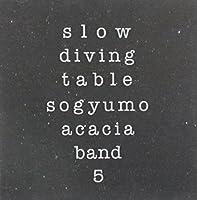 Slow Diving Table by Sogyumo Acacia Band