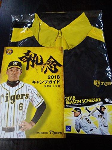 阪神タイガース 2018 宜野座キャンプ限定 ウインドブレーカー