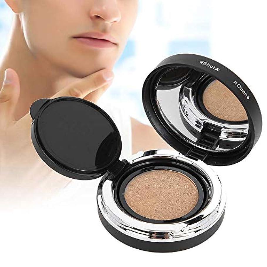 BBクリーム メンズ ファンデーションオイルコントロール コンシーラー 修理 保湿/青ひげ/クマ 隠しに最適 日焼け止め 基礎化粧