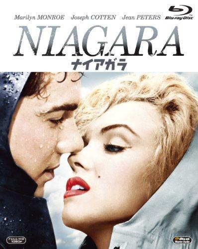 ナイアガラ [Blu-ray]
