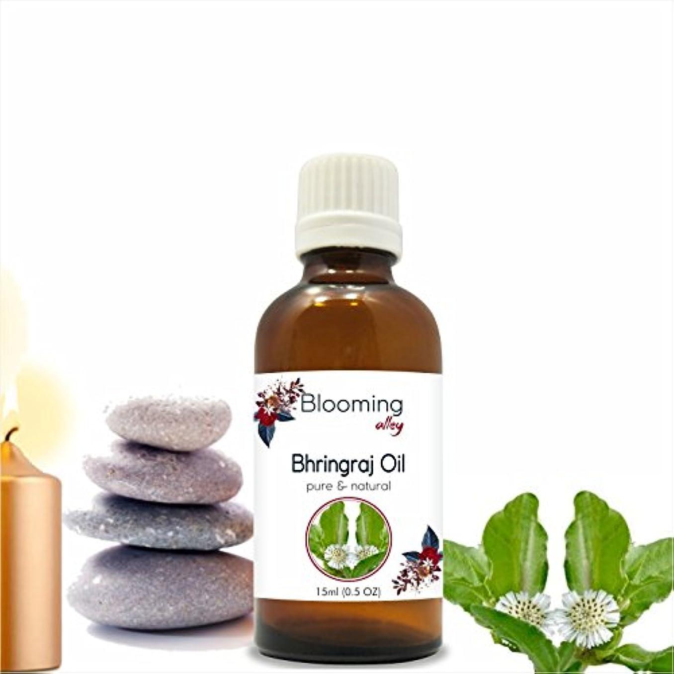 ストロー中で貴重なBhringraj Oil(Eclipta Prostrate) 15 ml or .50 Fl Oz by Blooming Alley