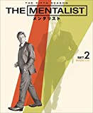 THE MENTALIST/メンタリスト<フィフス・シーズン> 後半セット[DVD]