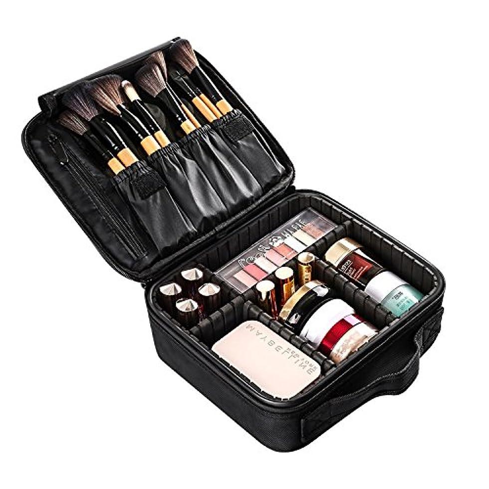 見物人忌まわしい眉ELOKI プロ用 メイクボックス 高品質 收納抜群 大容量 化粧バッグ 置き方が調整できる 旅行 家用に大活躍な化粧箱