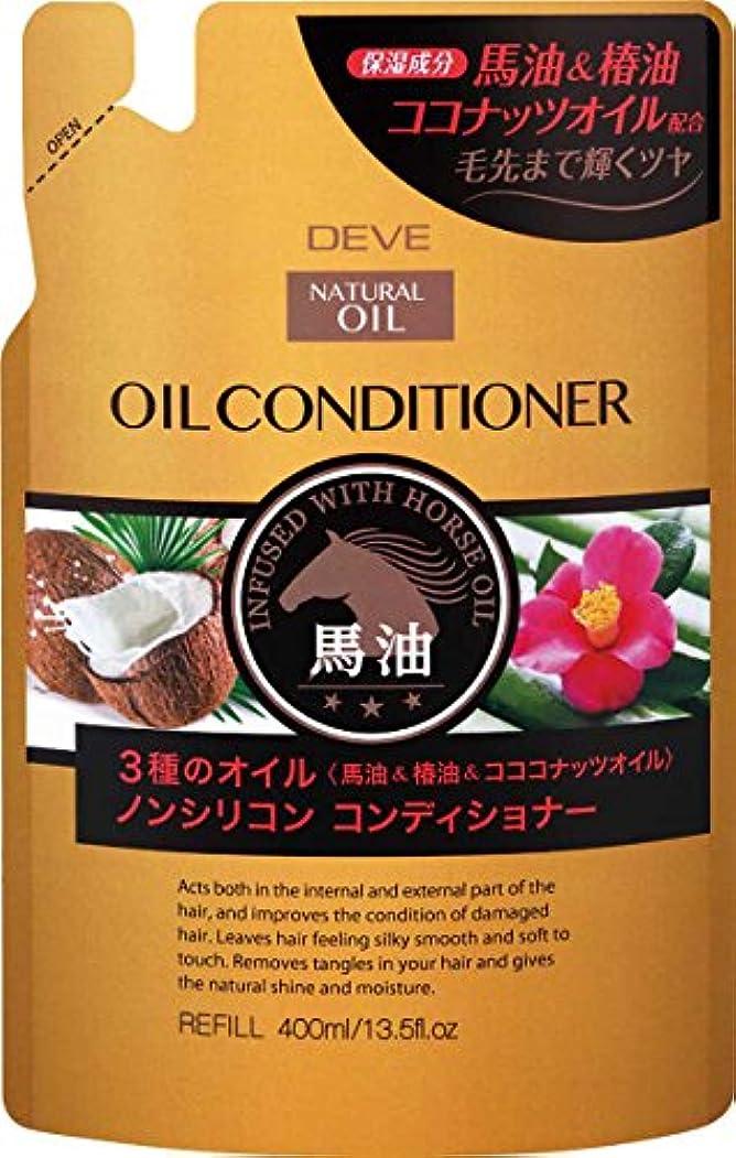 放置不純トランスペアレント熊野油脂 ディブ 3種のオイル コンディショナー(馬油?椿油?ココナッツオイル) 400ml