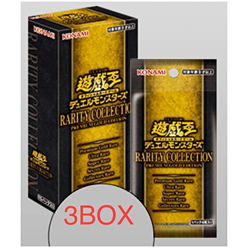 遊戯王OCG デュエルモンスターズ RARITY COLLECTION -PREMIUM GOLD EDITION- BOX 3BOXセット