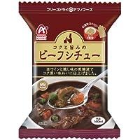 アマノフーズ シチュー コクと旨みのビーフシチュー23g 12袋 (フリーズドライ シチュー)