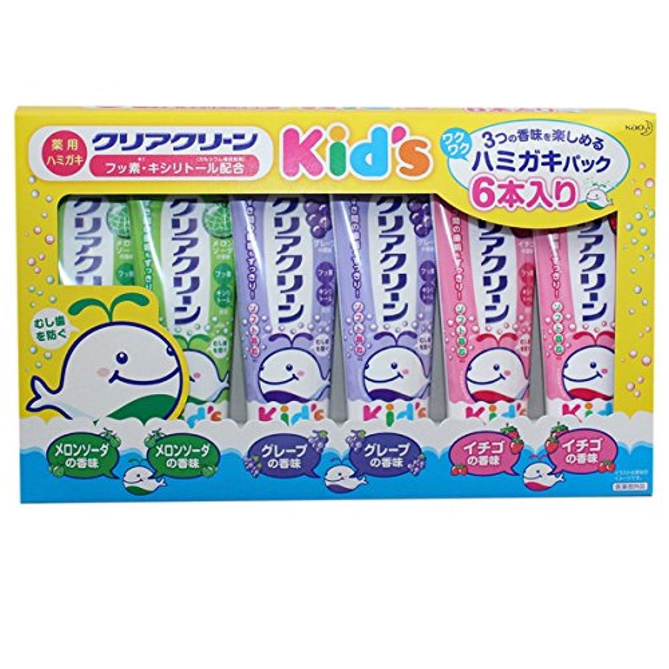 おばさんショートカット示すクリアクリーン kids 70gx6本セット 3つの香味を楽しめる(メロンソーダ/グレープ/イチゴ) 子供用歯磨き粉