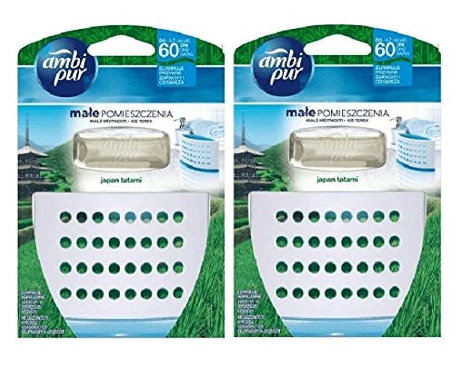 ルーフ切り離す乳製品2 x Ambi Pur Set & Refresh Diffusor Halter und Refill - Japan Tatami