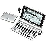 シャープ 電子辞書「パピルス」 50音キー配列モデル PW-AM500