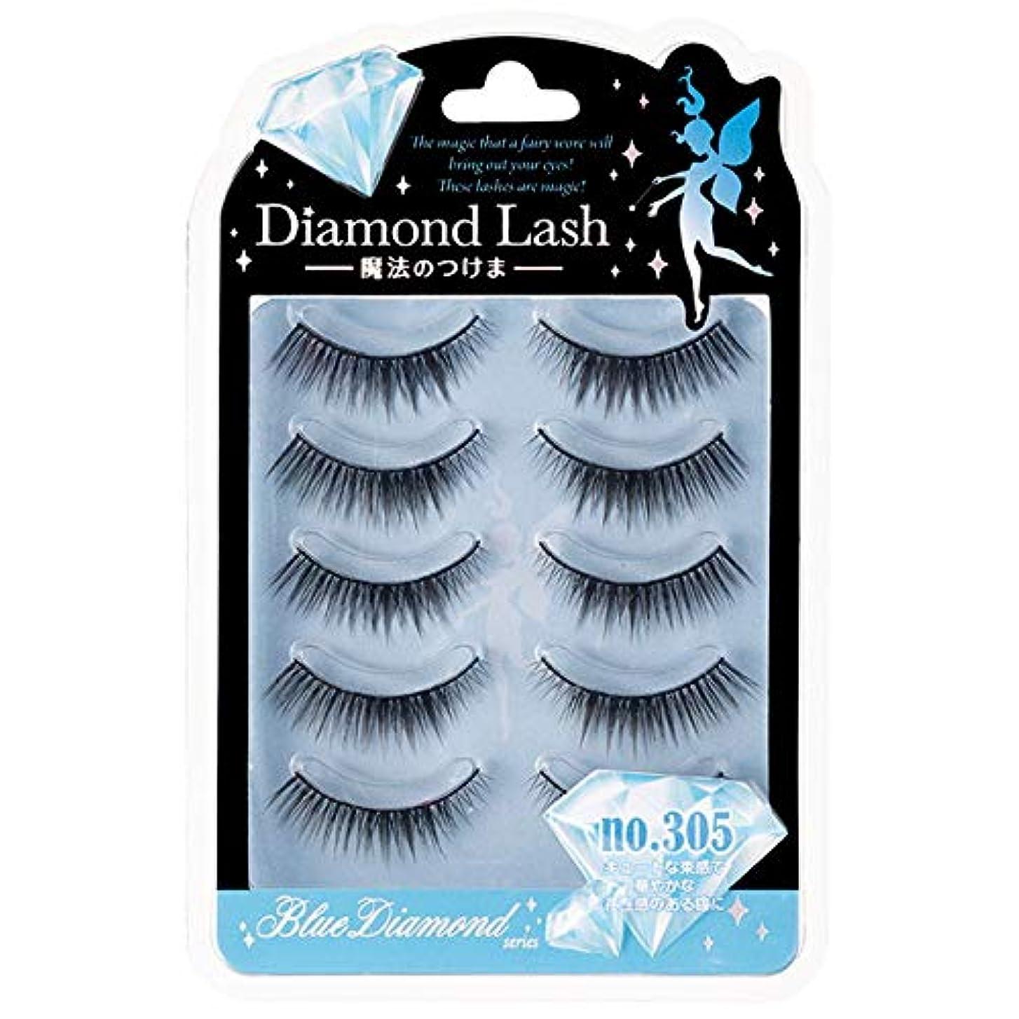 自治的ひどく一次Diamond Lash(ダイヤモンドラッシュ) ブルー no.305 5ペア