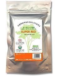 ナチュラルヘアケア スーパーレッド 世界3カ国オーガニック機関認証済み 100%天然植物 ヘナ 濃いオレンジ色