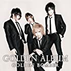 「ゴールデン・アルバム」 初回限定盤A(在庫あり。)