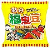 北海道産大豆 福鬼豆テトラ 50g×10袋
