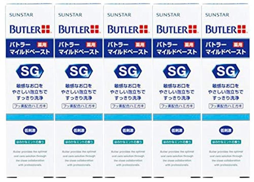 男同僚朝食を食べるサンスター(SUNSTAR) バトラー(BUTLER) マイルドペースト 25g × 5本 医薬部外品